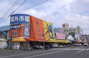 札幌 海鮮市場