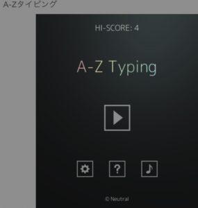 A-Z typing