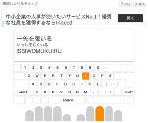 e-typin